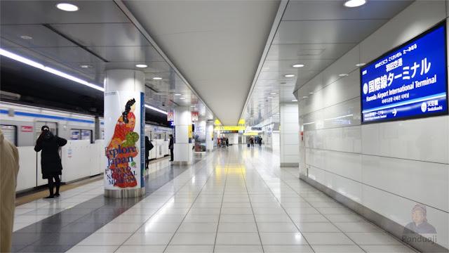 Stasiun di Bandara Haneda