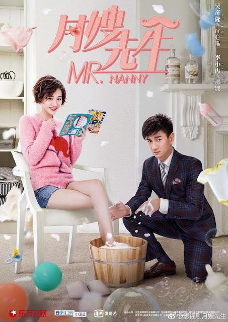 Mr. Nanny Nicky Wu Poster