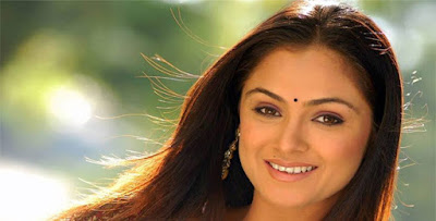Indian Film Actress