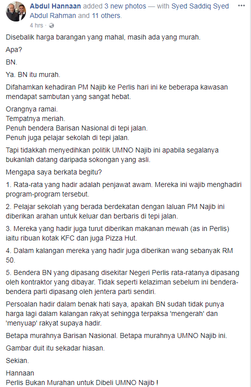 PPBM.png