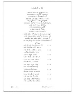 Hanuman chalisa translation in english pdf