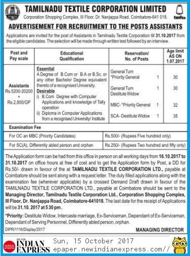 Tamil Nadu Textile Corporation (TNTCL) Assistants Recruitment Notification 15.10.2017