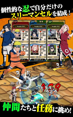 Download Ultimate Ninja Blazing v2.3.0 Mod Apk (God Mode + High Attack)