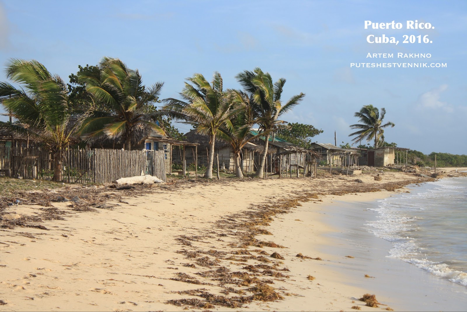 Кубинская деревня на берегу океана