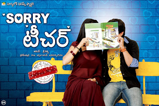 Watch Sorry Teacher Telugu Movie Online
