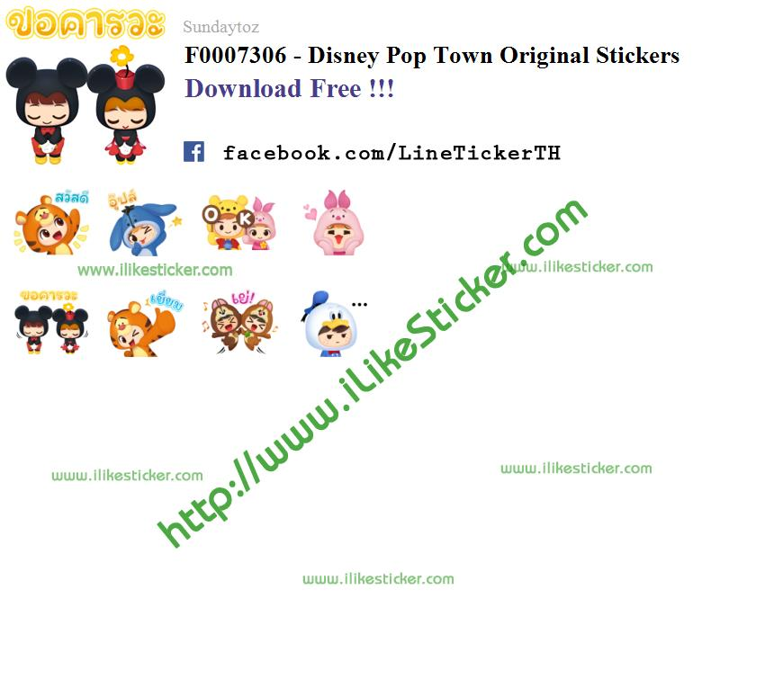 Disney Pop Town Original Stickers