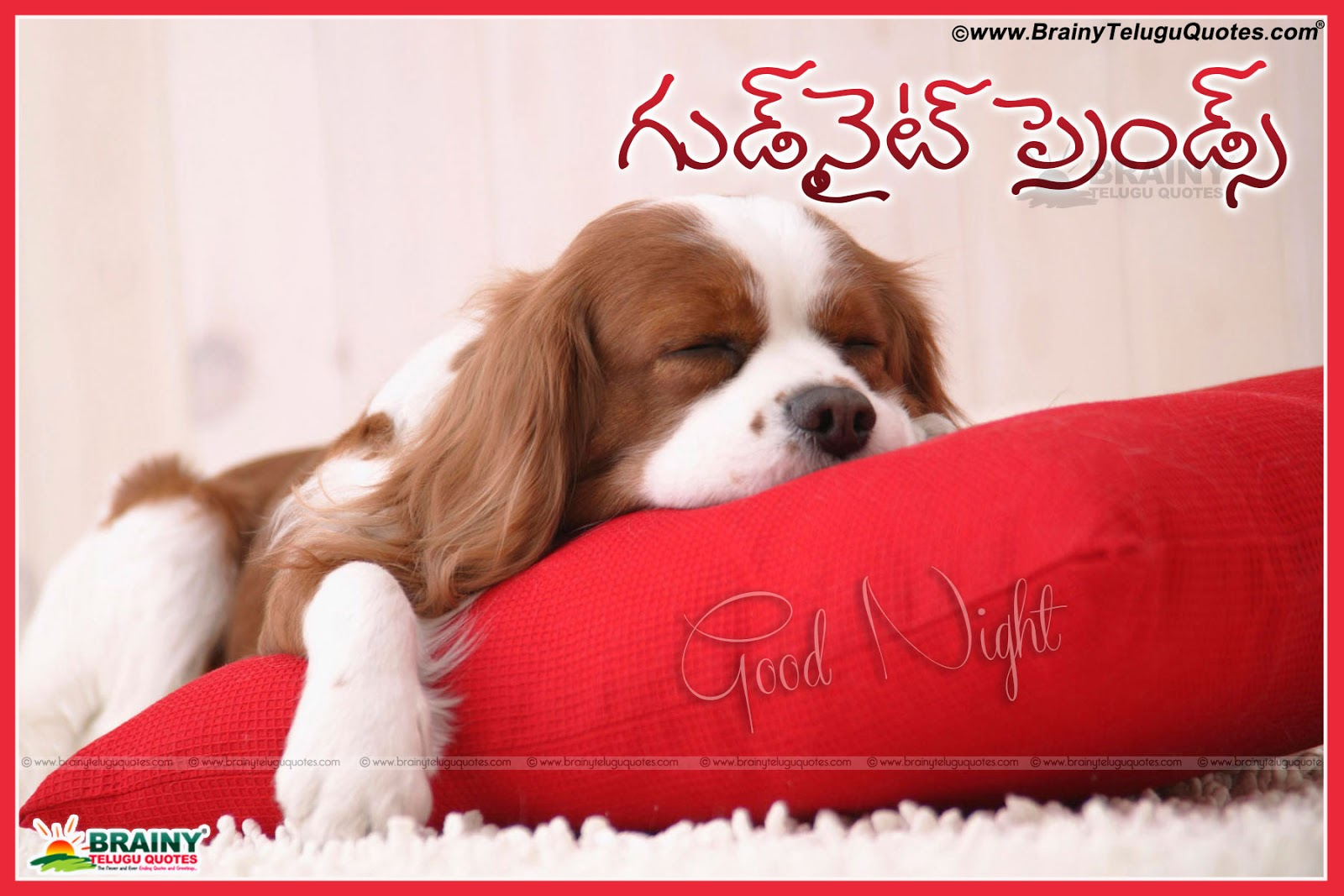 Best Good Night Messages Quotations In Telugu Language