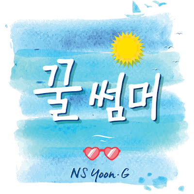 Yoon download mp3 you love me free g ns if