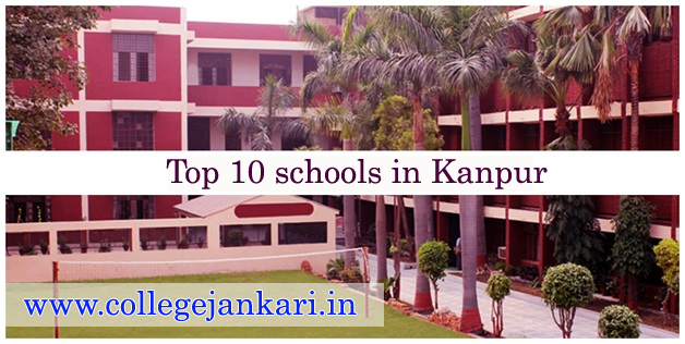 Top 10 schools in Kanpur - List of top 45 CBSE Schools in Kanpur