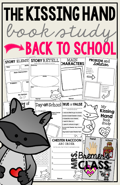 The Kissing Hand book study companion activities perfect for back to school! Use for whole class guided reading, small groups, or individual study packs. Packed with lots of fun literacy ideas and guided reading activities. Common Core aligned. K-2 #bookstudies #bookstudy #picturebookactivities #1stgrade #2ndgrade #kindergarten #literacy #guidedreading #backtoschool