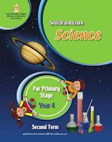 تحميل كتاب العلوم science للصف الرابع الابتدائى الترم الثانى