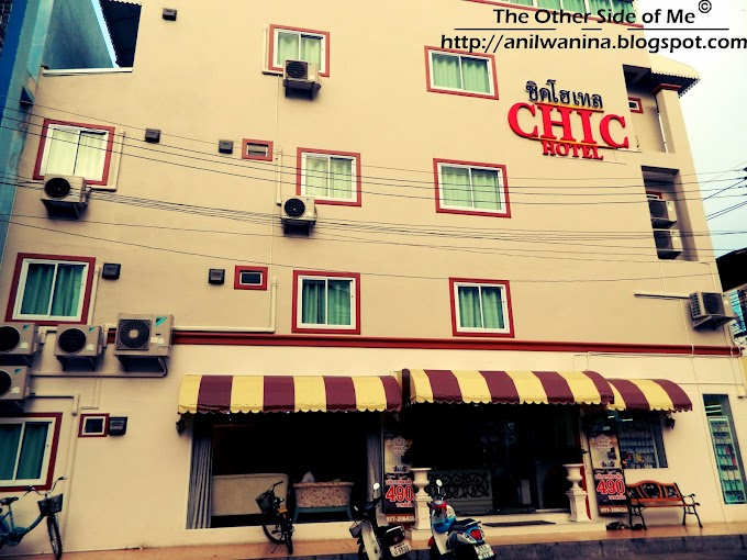Hotel Review : Chic Hotel Suratthani