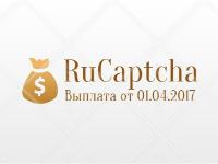 Ошибочные блокировки работников RuCaptcha