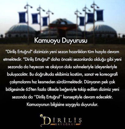 When Will Season 5 (Episode 122) of Diriliş Ertuğrul Start? | Full