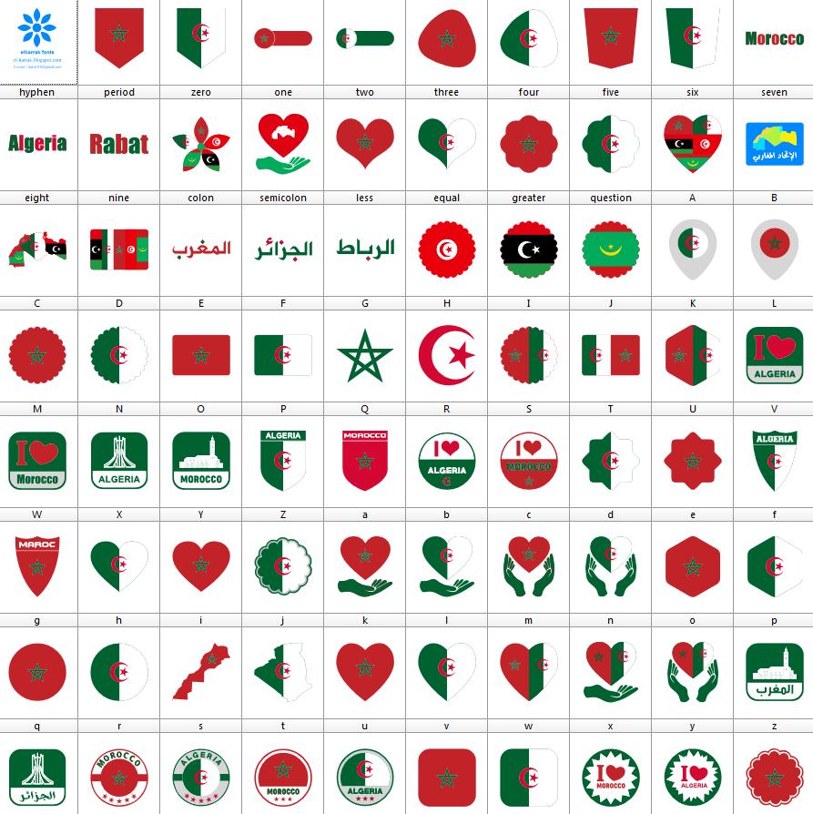 تحميل الخط المغربي الجزائري الجديد بتقنية الألوان مجانا