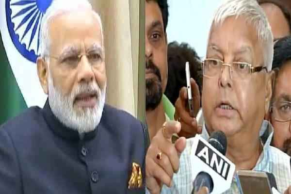 lalu-yadav-told-he-will-break-pm-modi-ghamand-finish-bjp