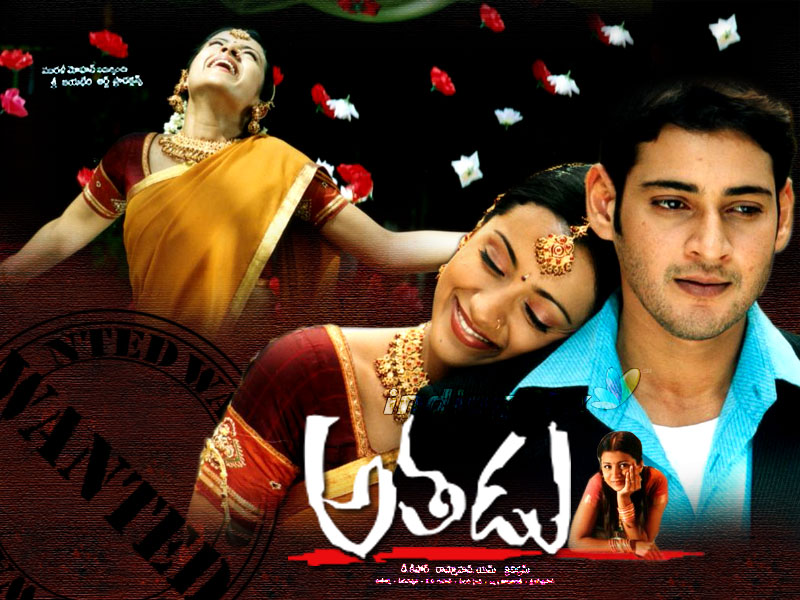 Picture mp3 songs telugu old naa download naakishtam