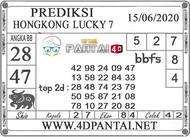 PREDIKSI TOGEL HONGKONG LUCKY 7 PANTAI4D 15 JUNI 2020