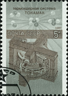 A USSR stamp, 1987: Tokamak thermonuclear system.