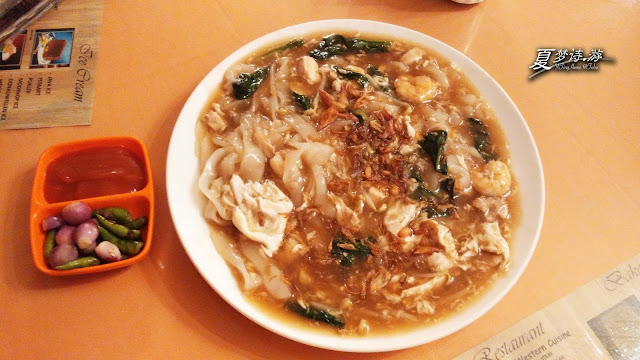 Tip Top Restaurant Medan