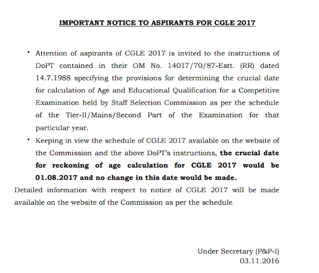 SC CGL 2017 Age Reckoning date Notice (06-12-2016)