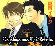 Doushiyoumo Nai Keredo