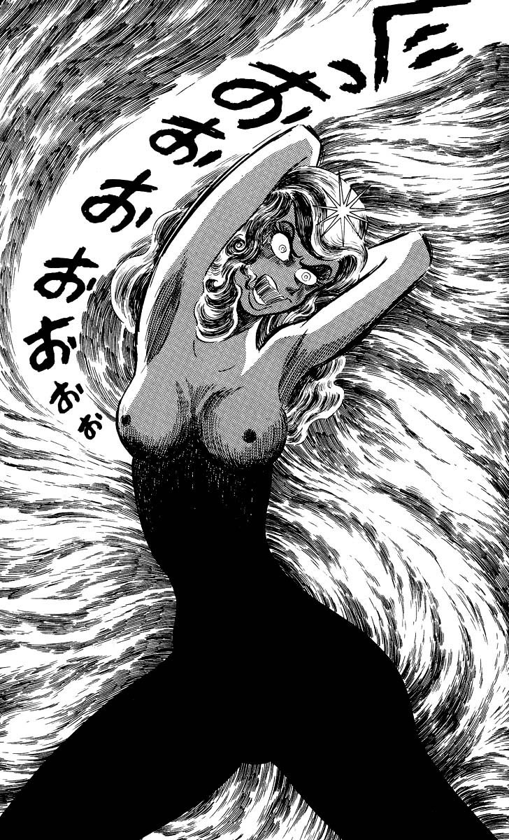 DevilMan chapter 4.2 trang 12