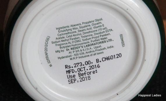 Dr.Reddys Venusia Face Cream Price