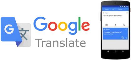 Cara Menggunakan Google Translate Offline Di Ponsel Android Dan iPhone Cara Menggunakan Google Translate Offline Di Ponsel Android Dan iPhone
