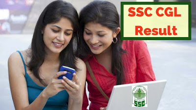 SSC CGL Result 2017 - CGL Tier 1 and Tier 2 Result