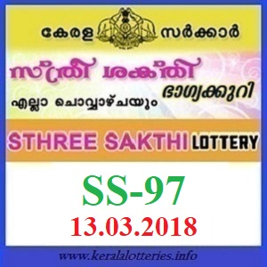 STHREE SAKTHI (SS-97) LOTTERY RESULT