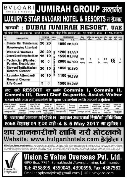 JObs in UAE for Nepali, Salary Rs 56,100