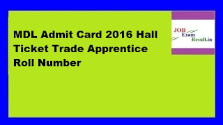 MDL Admit Card 2016 Hall Ticket Trade Apprentice Roll Number