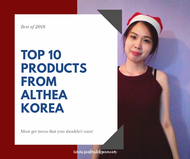 Monthly Project; Best of 2018; Top 10 Products from Althea Korea (Hyeon's Pick)