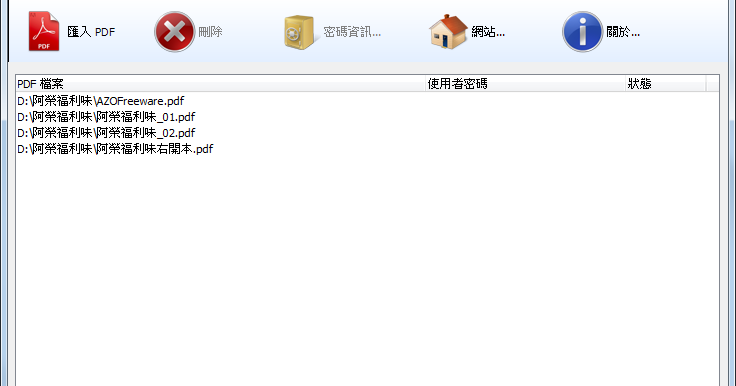 weeny free html to pdf converter