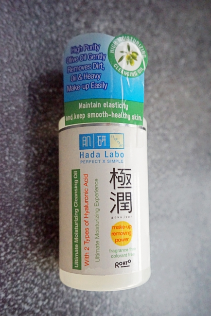 review-hadalabo-ultimate-moisturizing-cleansing-oil