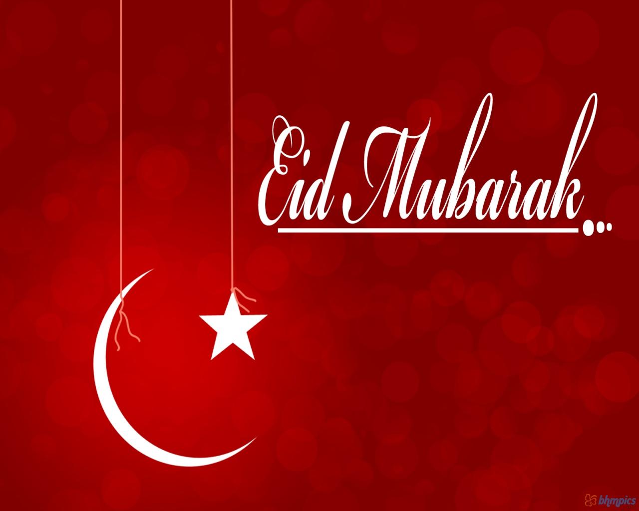 Ramadan 2015: Eid Mubarak Images