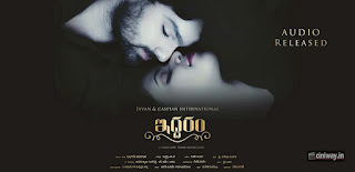 Iddaram Movie New Posters