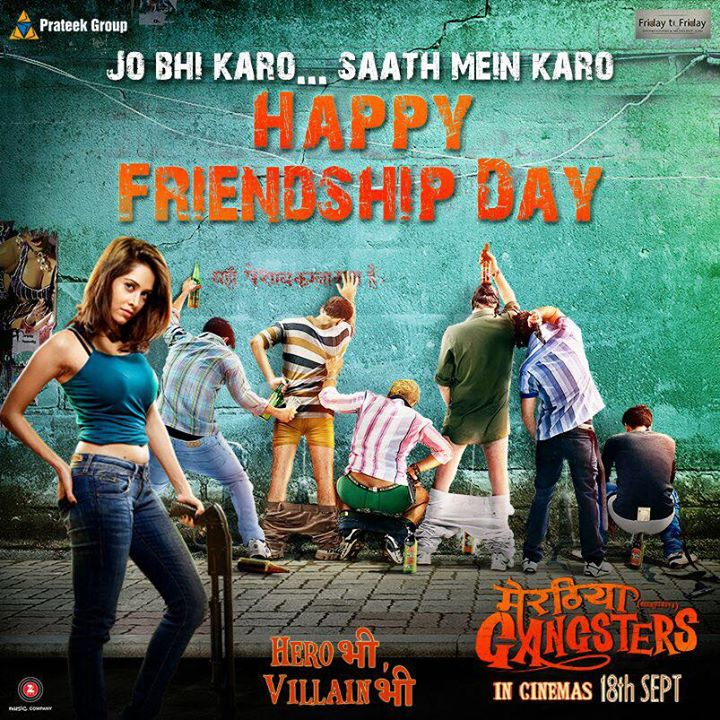 Meeruthiya Gangsters full movie in hd download