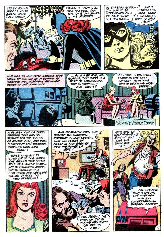 Detective Comics (1937) 512 Page 21