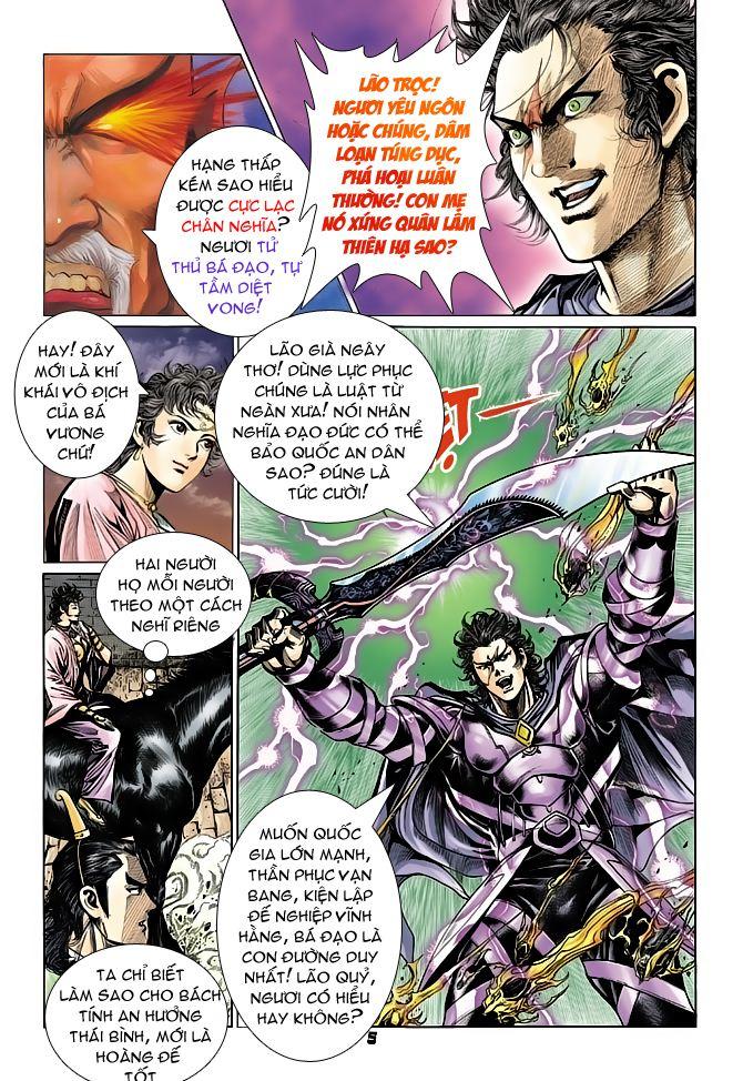 Đại Đường Uy Long chapter 65 trang 5