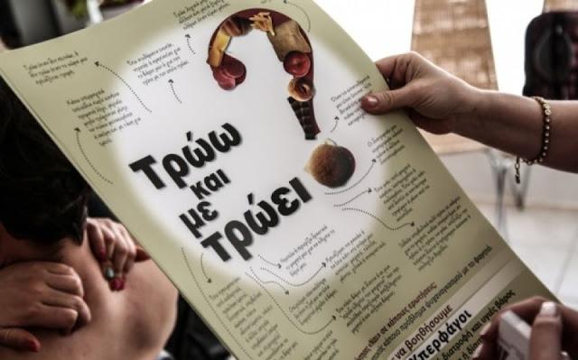 9ο Πανελλήνιο Συνέδριο Ανώνυμων Υπερφάγων 12-14 Οκτωβρίου στο Πόρτο Χέλι