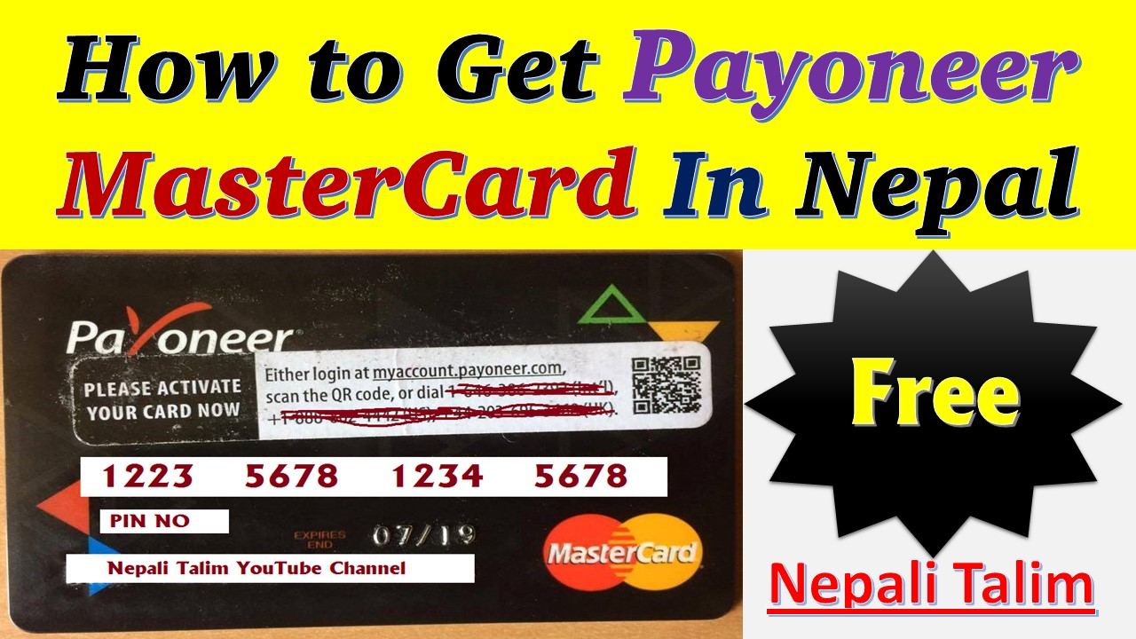 how to add funds into payoneer card