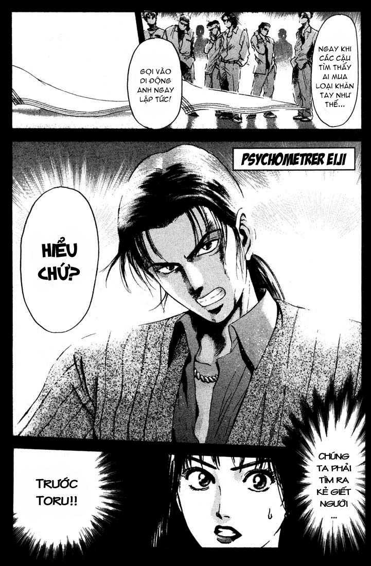 Psychometrer Eiji chapter 50 trang 2