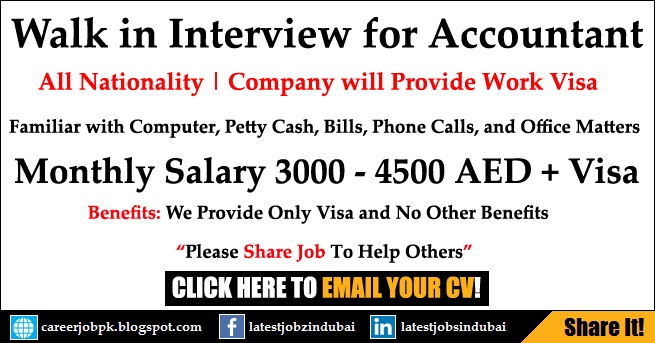 Walk in Interview in Dubai Tomorrow for Accountant Jobs
