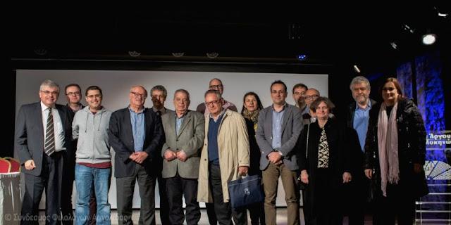 Ο Σύνδεσμος Φιλολόγων Αργολίδας συμπληρώνει 35 χρόνια ζωής