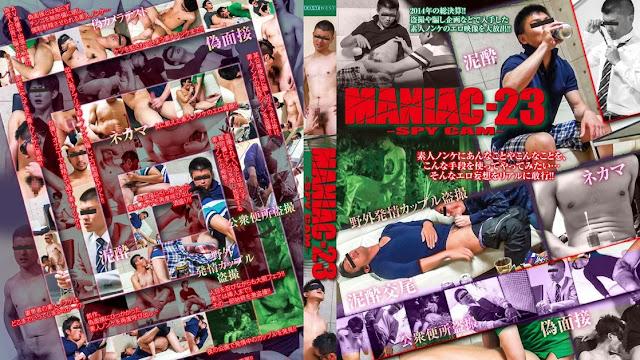 Maniac 23 – Spy Cam