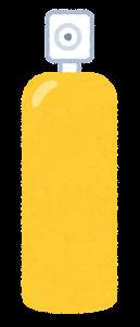 スプレーのイラスト(黄)