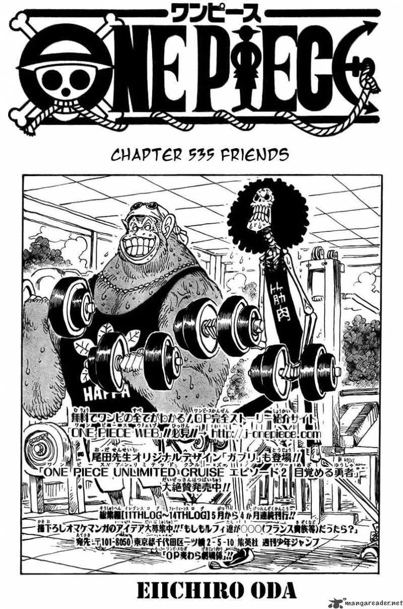 One Piece 535