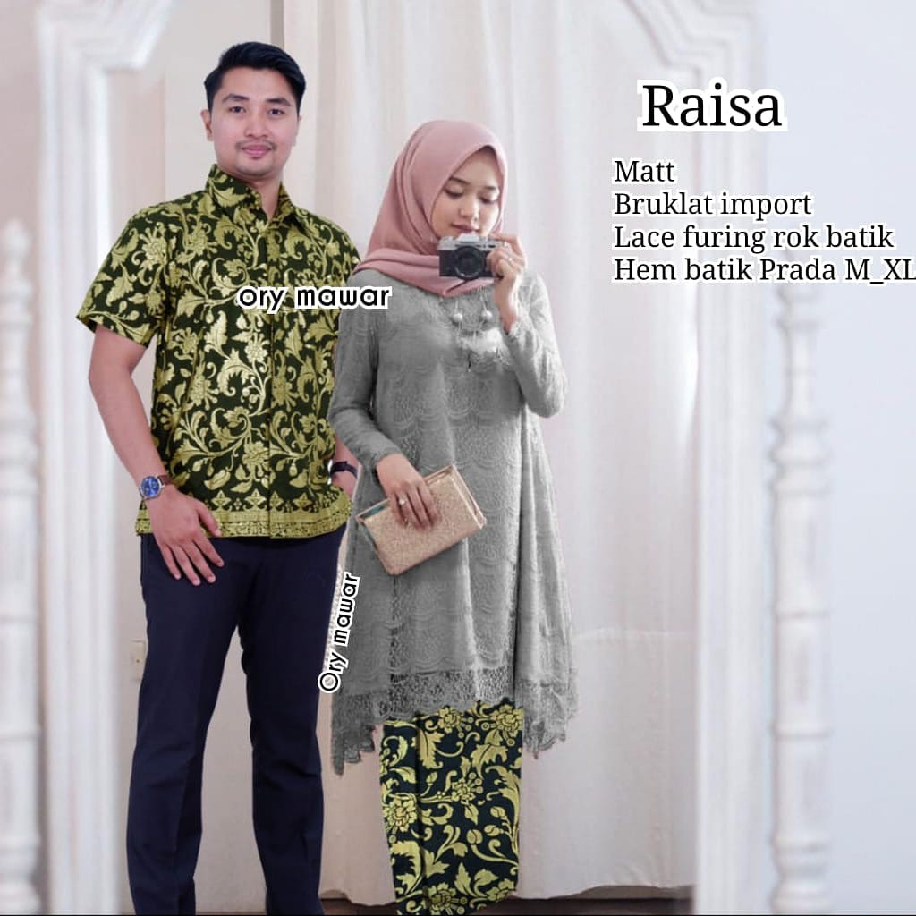 Batik Couple Batik Brokat Long Blouse Raisa